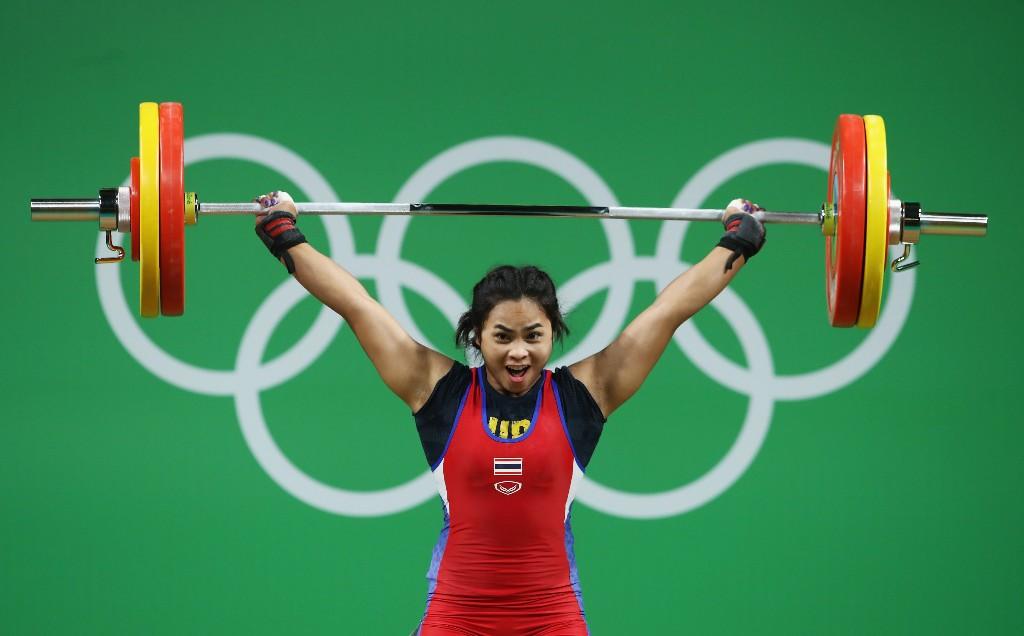 Thai Amateur Weightlifting Association