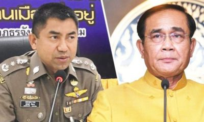 Thailand's Former Immigration Chief Files Case Against Prime Minister
