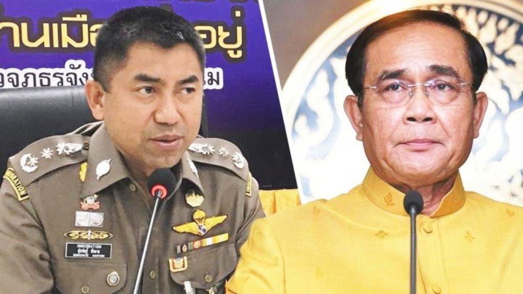 """Pol Lt Gen Surachate """"Big Joke"""" Hakparn"""