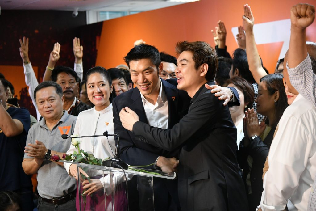 Future Forward Party Thailand