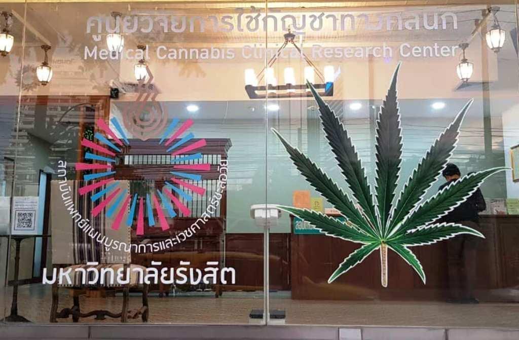 [Image: bim-bangkok.jpg]