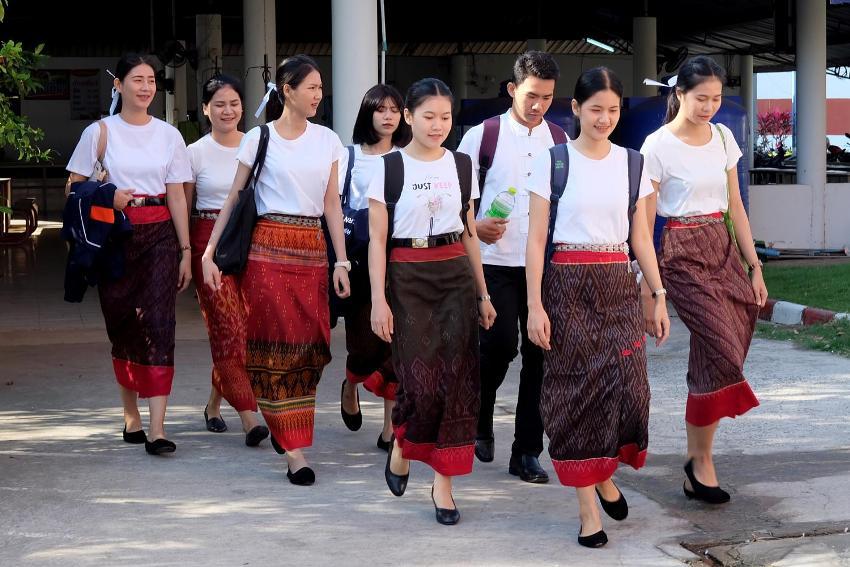 Phasin Skirt