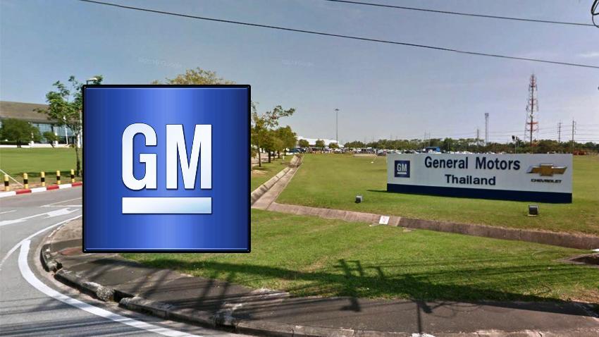 GM Thailand