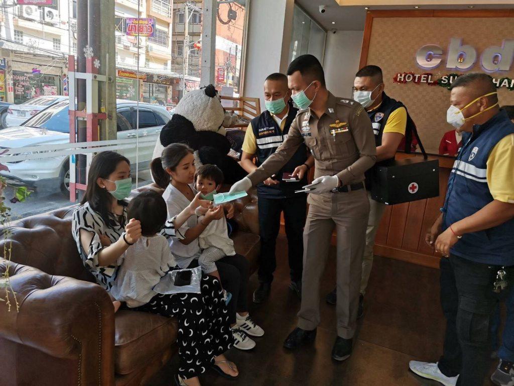 Thai Health Phuket