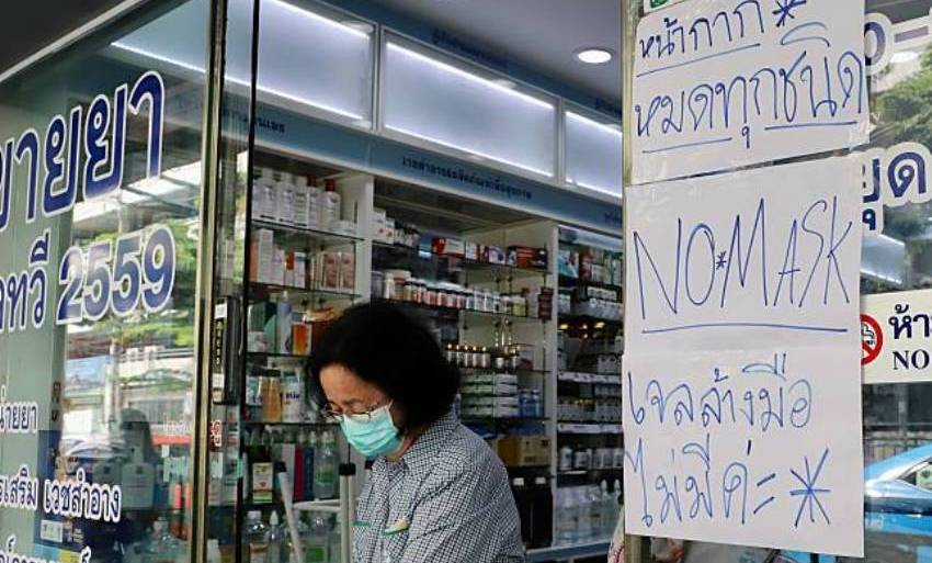 Shortages ,face masks, Thailand, sold out