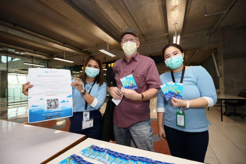 Wuhan Virus tracking by sim card