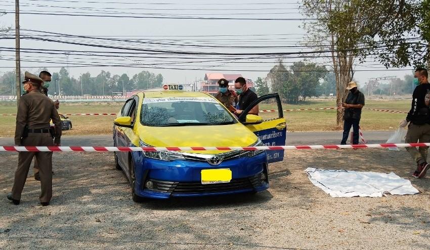 chiang rai taxi cab nearest me