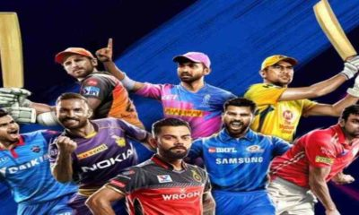 Indian Premier League 13th edition