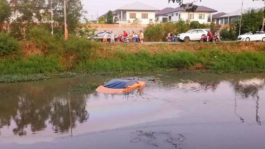 Lamborghini in swamp