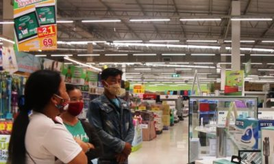 electrical appliance stores to reopen