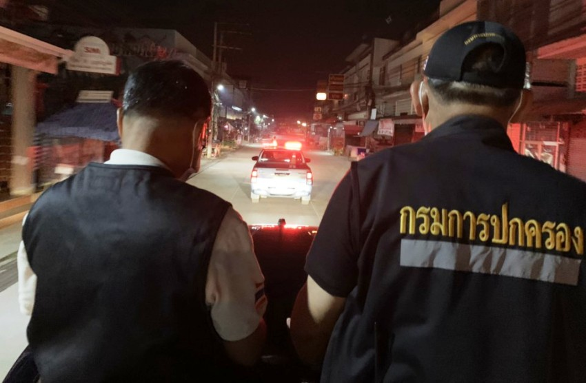 Chiang Rai Only seven groups of people can travel during the curfew