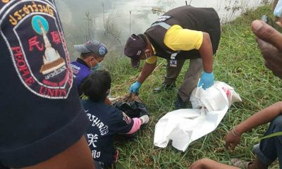 Dead New Born Baby Boy Found Floating in University Pond