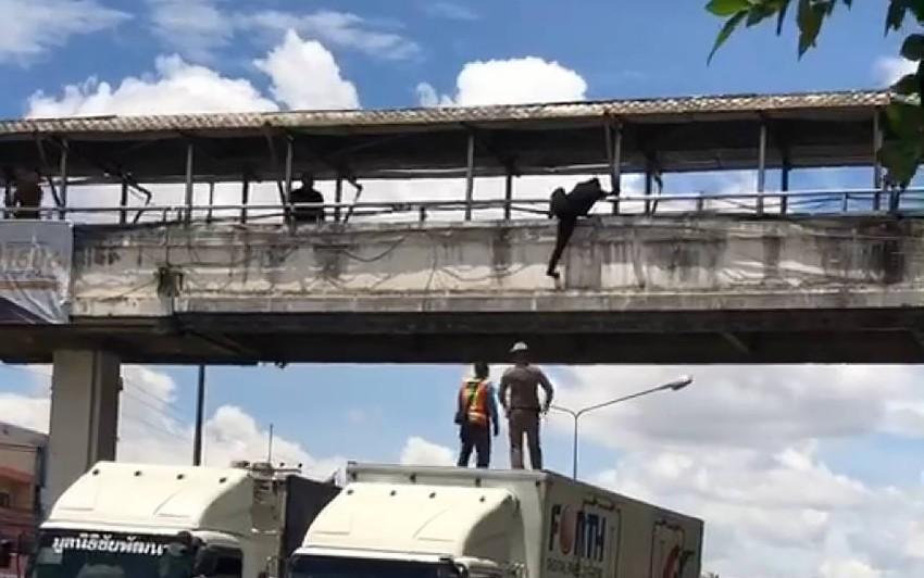 Chiang Rai, Police, suicide