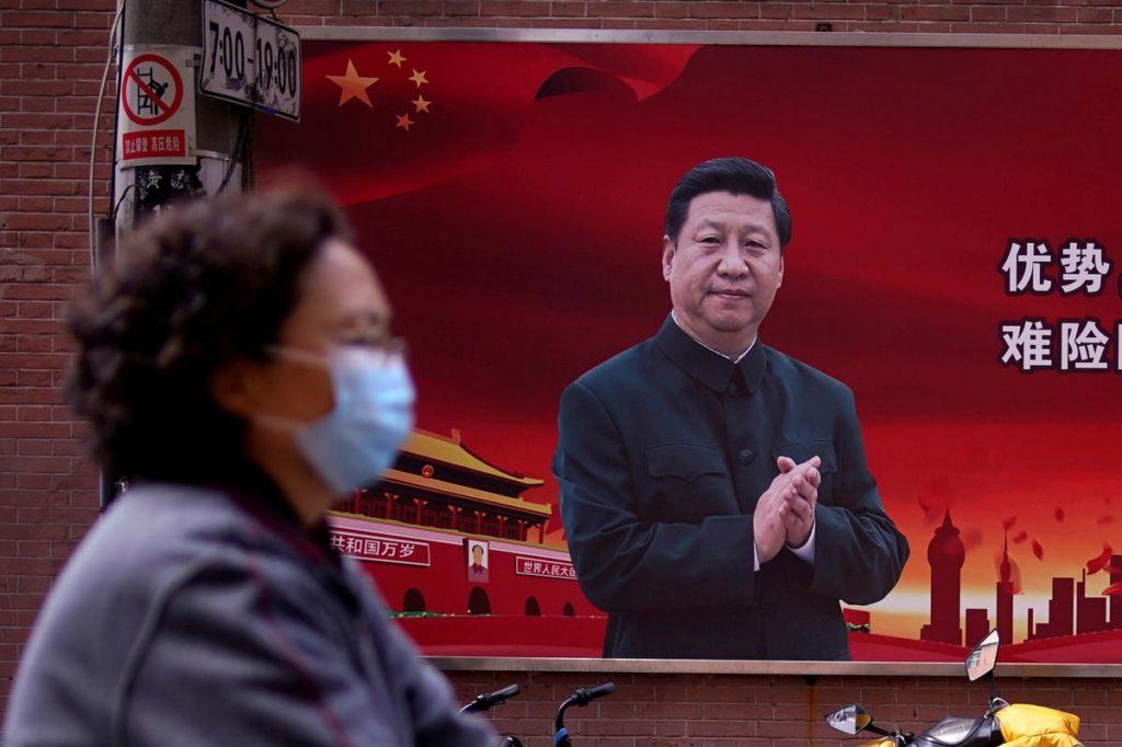 Chinese,Australia, China, Communists