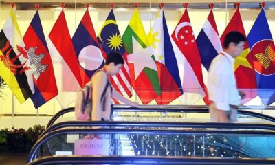 ASEAN,U.S., BUSINESS