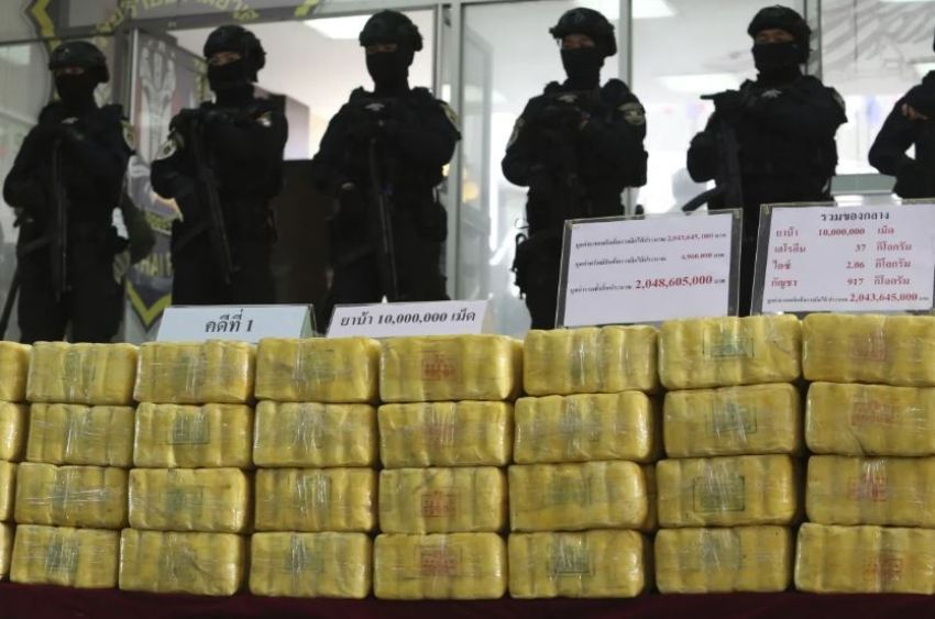 Thailand, Drug Seizures, Rewards