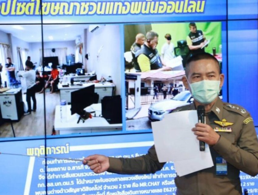Police, Thailand, Gambling Website