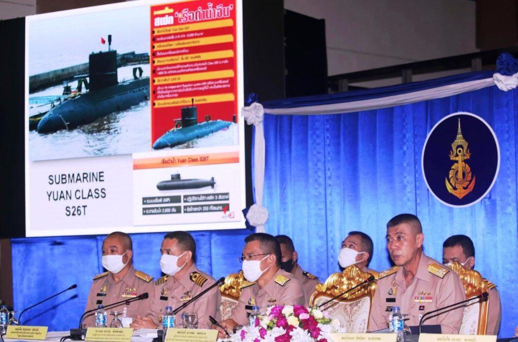 Royal Thai Navy, Thailand, Submarines