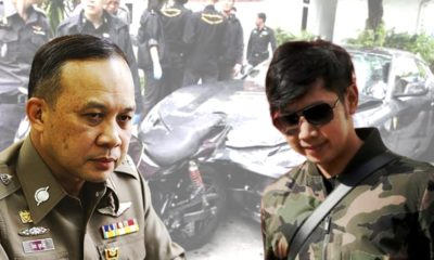 Red Bull Heir case, Thailand, Police