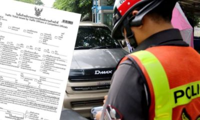 Traffic, Fines, Police, Thailand
