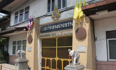 Thailand, Prisons, Tourist attractions, Inmates