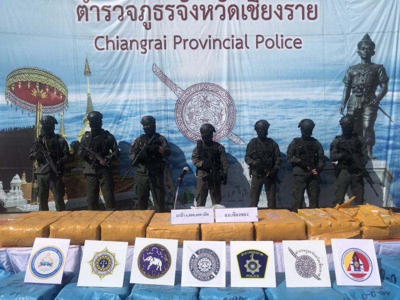 UNODC: Fighting Drug Trafficking in the Golden Triangle