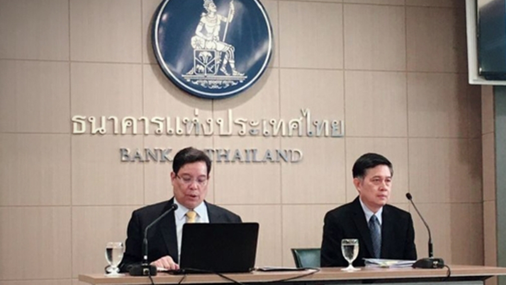 Bank of Thailand, Personal Loans