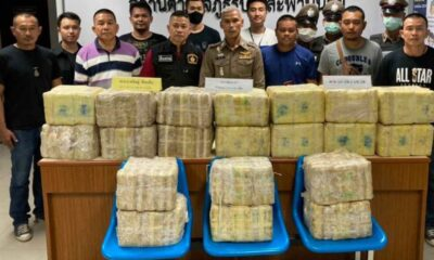 methamphetamine pills, police, thailand