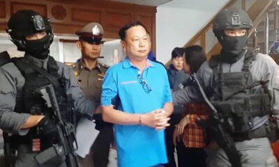 Former Deputy Minister Banyin TangpakornConfesses to Kidnapping and Murder