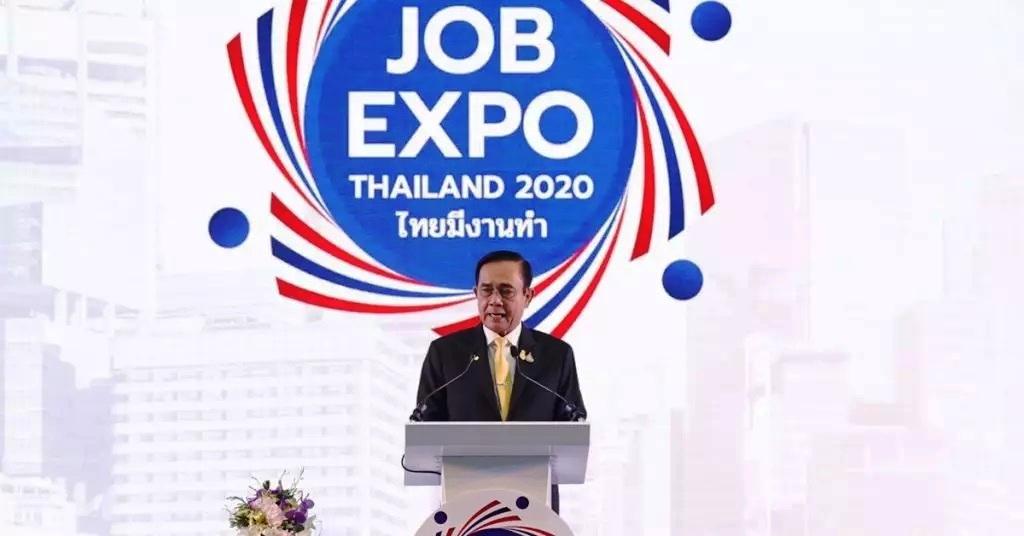 Thailand, Job Expo