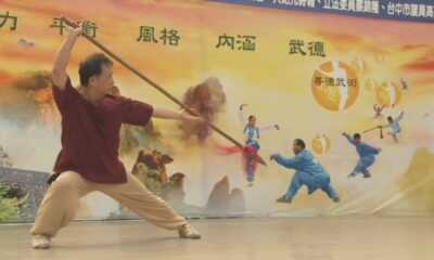 Taiwanese Martial Artists
