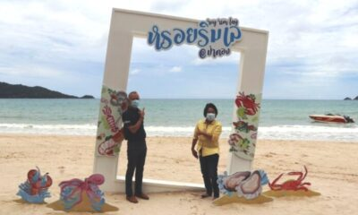 phuket, thailand, foreicn tourists, hotel