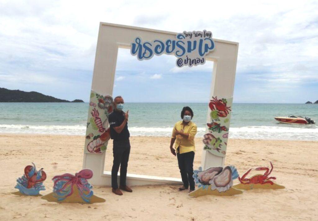 phuket, thailand, foreicn tourists, hotel