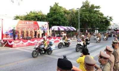 anti-crime operations, northern Thailand, police