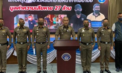 Police, Northeastern Thailand, English Teachers