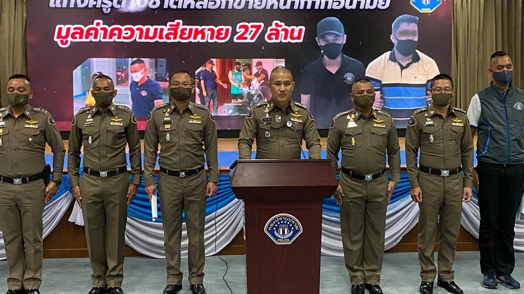 Police, Northeastern Thailand, English Teachers