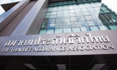 Insurance, Thailand, Funds, Bonds