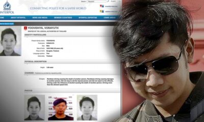 "Interpol Red Notice Issued for Red Bull Heir Vorayuth ""Boss"" Yoovidhya"