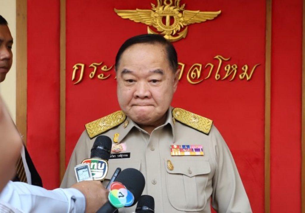 Thailand, Defence Minister, protesters, social media, Thailand, Bangkok
