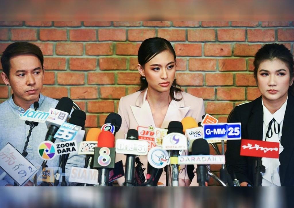 "Chayathanus ""Cheraim"" Saradatta, Miss Thailand Universe"