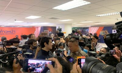 Thai Police Silence Progressive Movement Press Conference