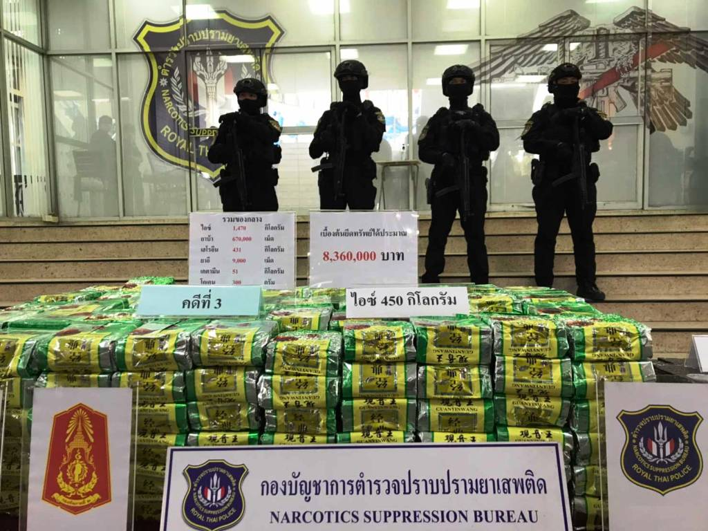Thailand, Narcotics Suppression Police, NSB, Major Drug Bust,