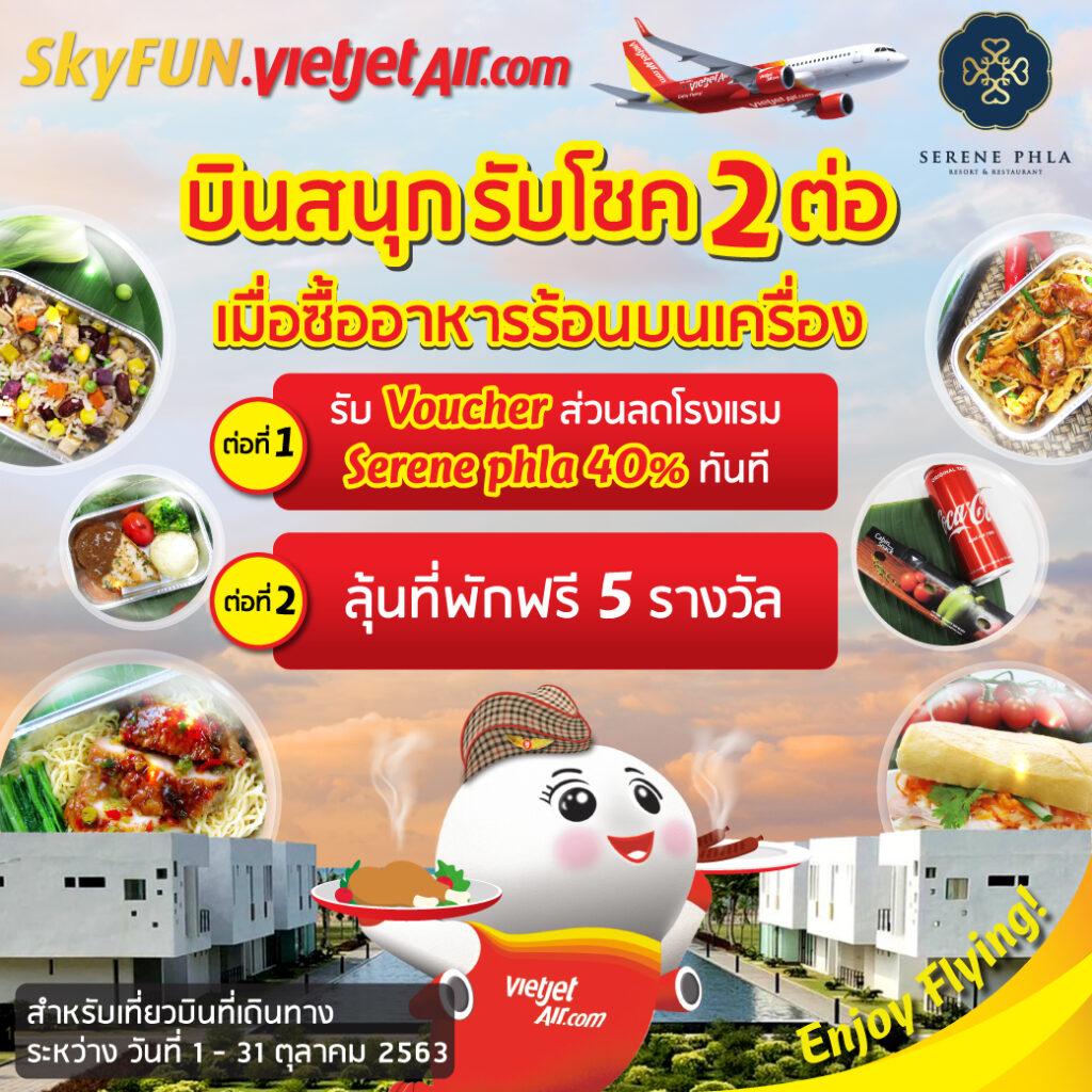 Thai Vietjet Offers 40% Discount Voucher and Lucky Draw for Free Hotel