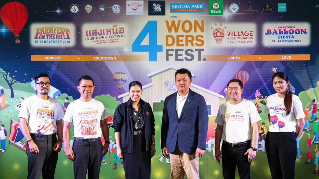 Singha Park Organizes Tourism Events with TAT and Chiang Rai Province