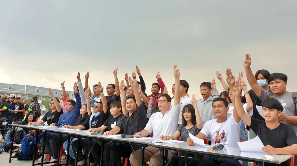 Anti-Government Protest Leaders Reject Reconciliation Offer