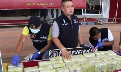 Huge Cache of Methamphetamine Seized in Northeaster Thailand
