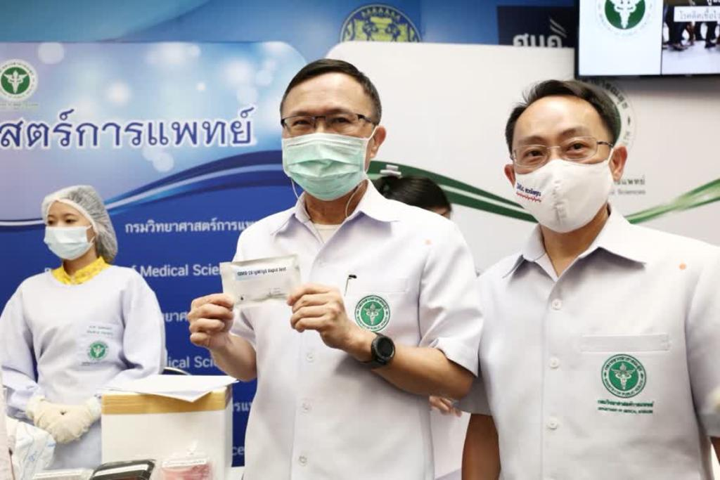 Special Tourist Visa,COVID-19 test kit, thailand, quarantine