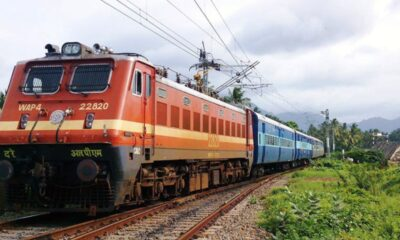 Railway Recruitment the RRB NTPC 2020: Exam Date and Admit Card