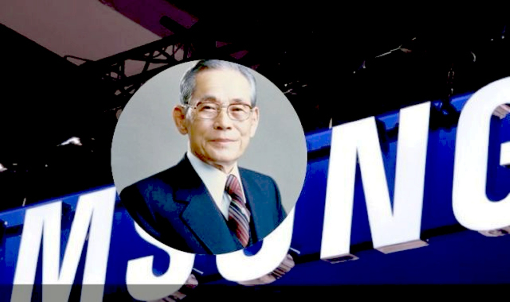 The Genius of Lee Byung-Chul and the Rise of Samsung