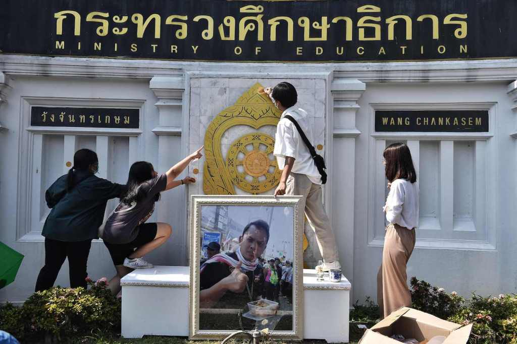 Anti-Government Groups Rally in Protests Against Prime Minister Prayut